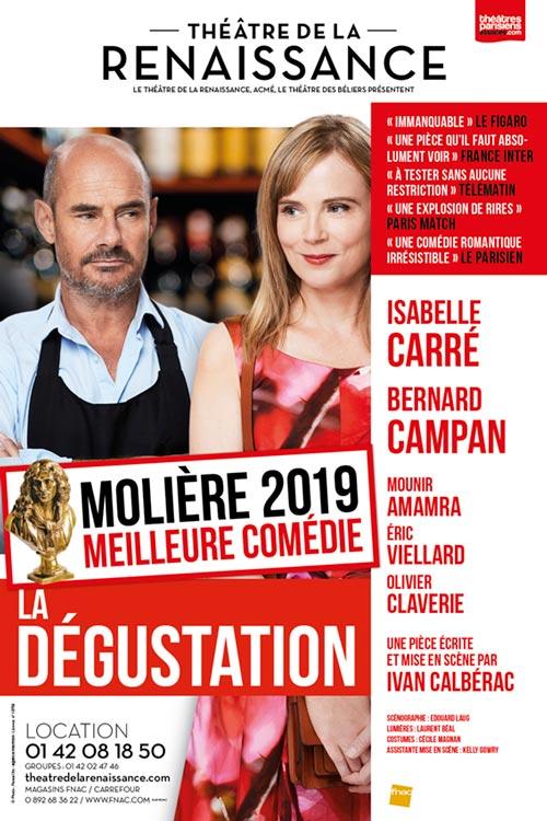 La Dégustation au Théâtre de la Renaissance avec Isabelle Carré et Bernard Campan