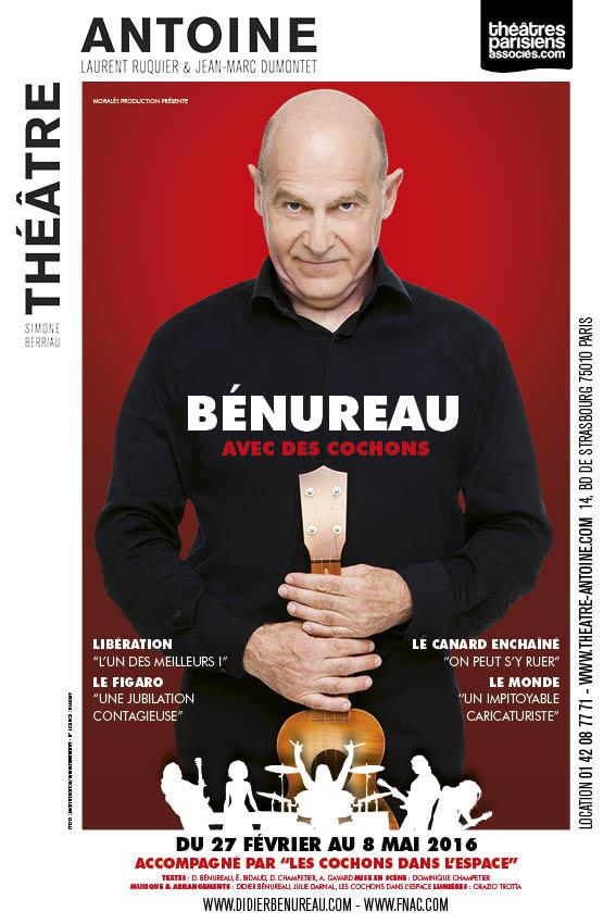 Didier Bénureau - avec des cochons