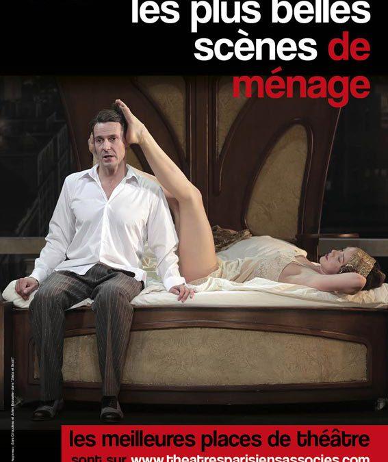 Théâtres parisiens associés